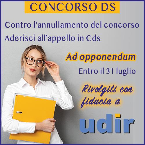 cds_opponendum